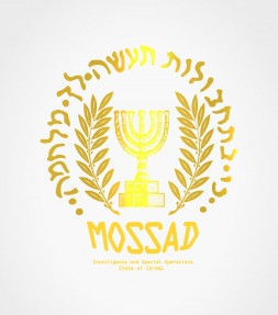 Golden Edition Mossad Hebrew Logo