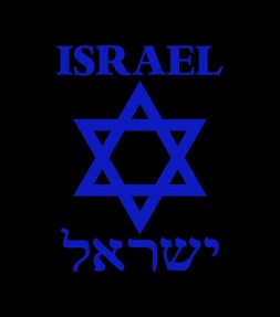 Israel Hebrew Star of David