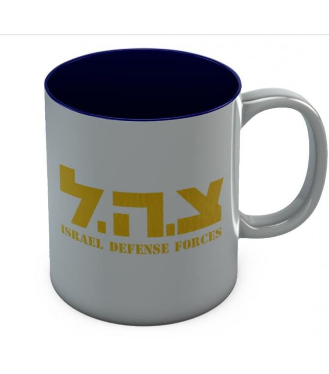 Tzahal Israel Army IDF Hebrew Mug