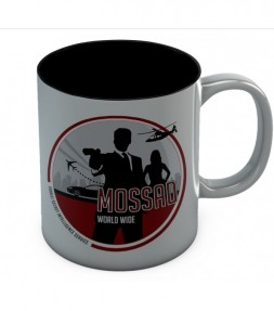 Mossad Worldwide Special Edition Mug