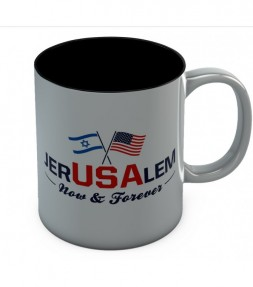 Jerusalem Now & Forever Trump Jerusalem Declaration Mug