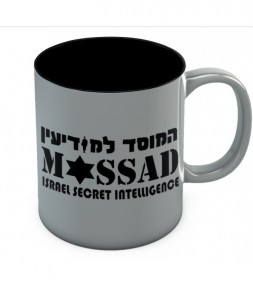 Mossad Israel Secret Intelligence Coffee Mug