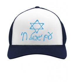 cb7d11a5aa864 Am Israel Chai Hebrew Graffiti Cap