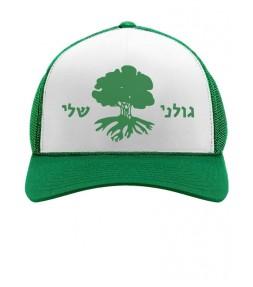 Golani Unit IDF Hebrew Cap