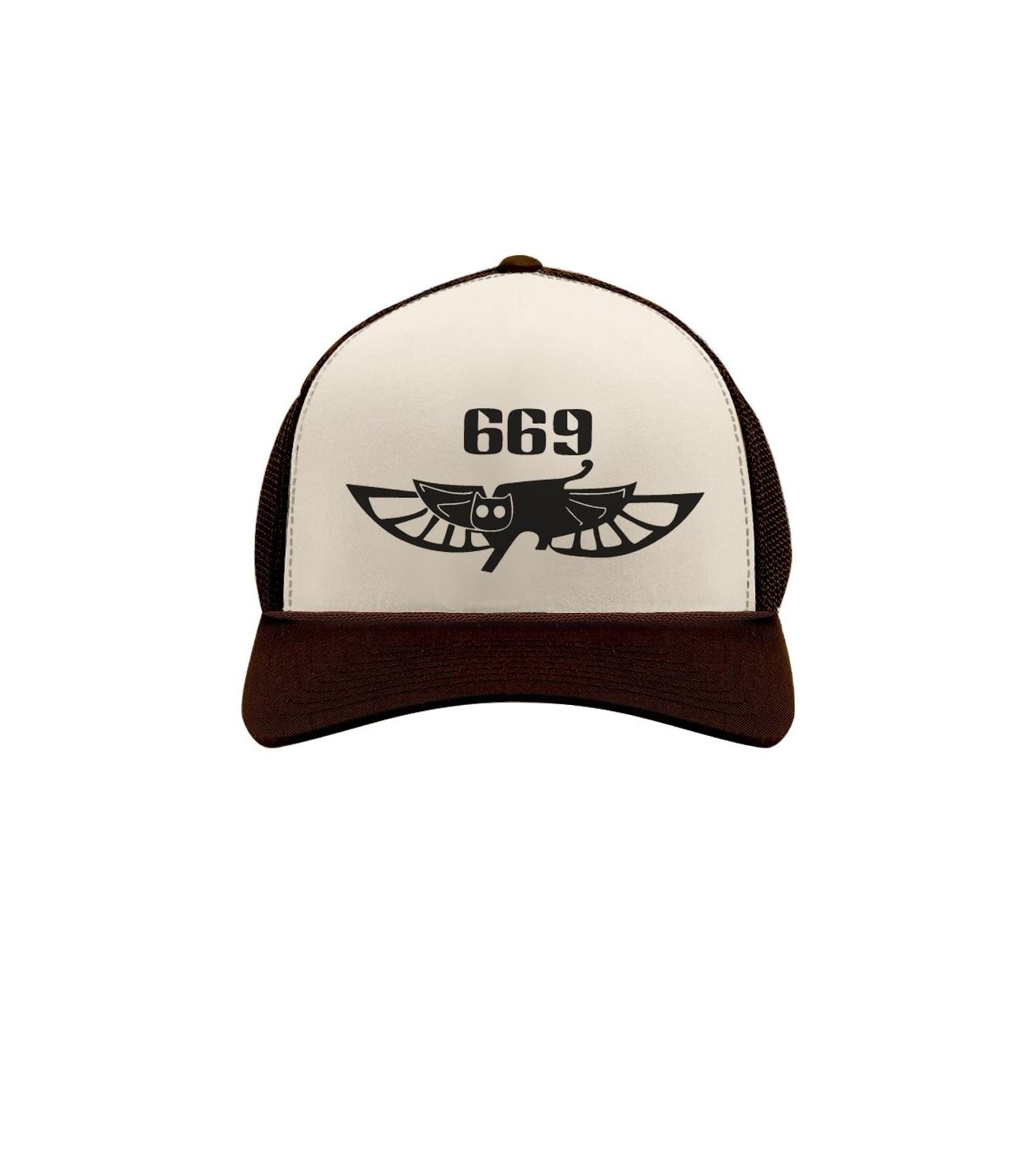 """Israel Army """"669 ..."""