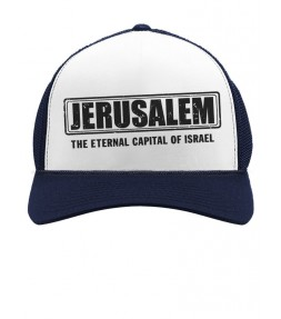 Jerusalem -The Eternal Capital of Israel Cap
