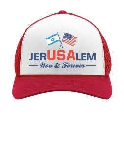Jerusalem Now & Forever Trump Jerusalem Declaration Cap