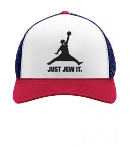 Just Jew It. Funny Jewish Israel Cap