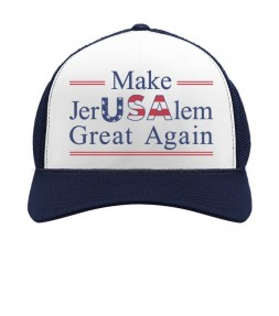 Make Jerusalem Great Again Trump Declaration Cap