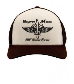 Sayeret Matkal - IDF Special Forces Cap