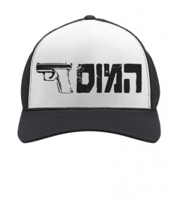 The Mossad Hebrew Cap
