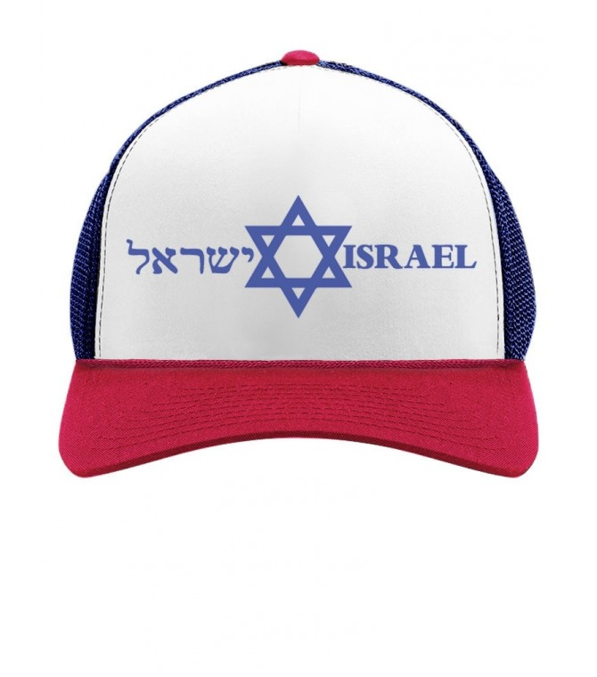 Israel Hebrew Star of David Cap