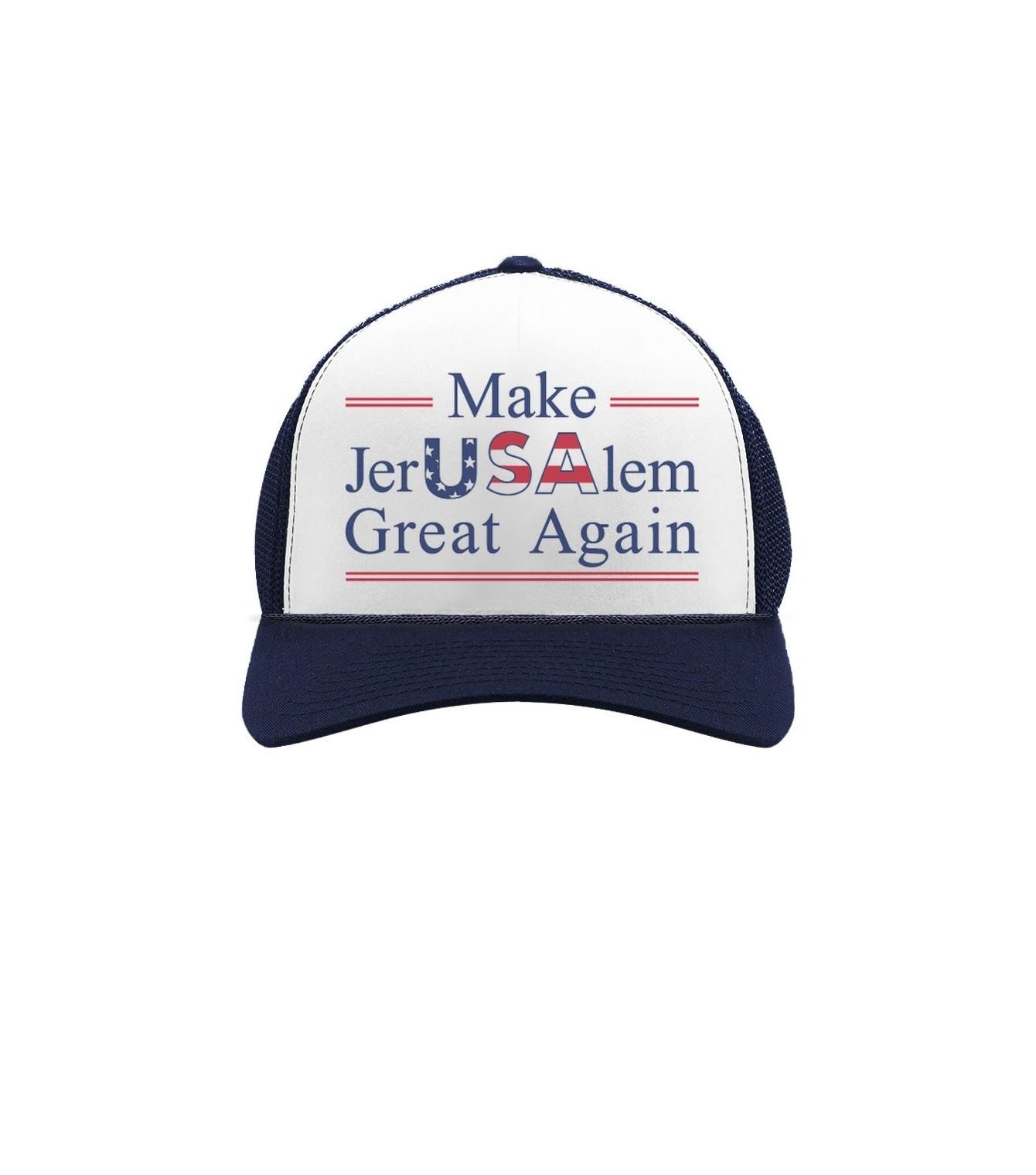 15bf20548 Make Jerusalem Great Again Trump Declaration Cap