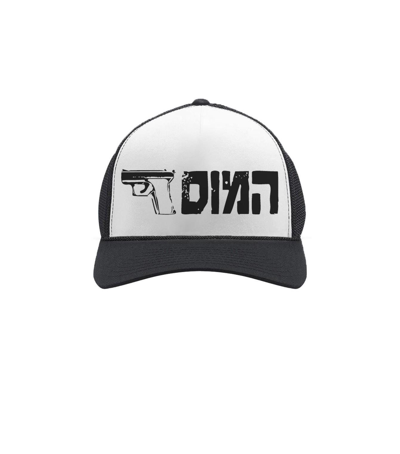 Israeli t home of israel tshirts israeli t the mossad hebrew cap biocorpaavc Image collections