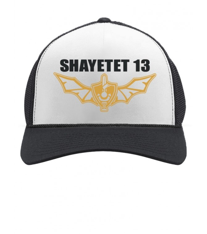 Shayetet 13 - IDF Special Forces Cap