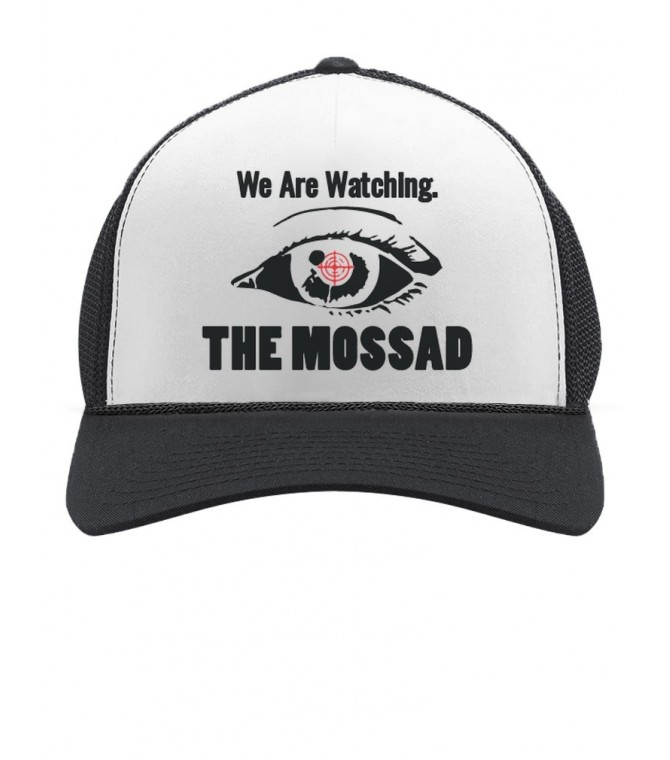 We Are Watching - The Israeli Mossad Hat