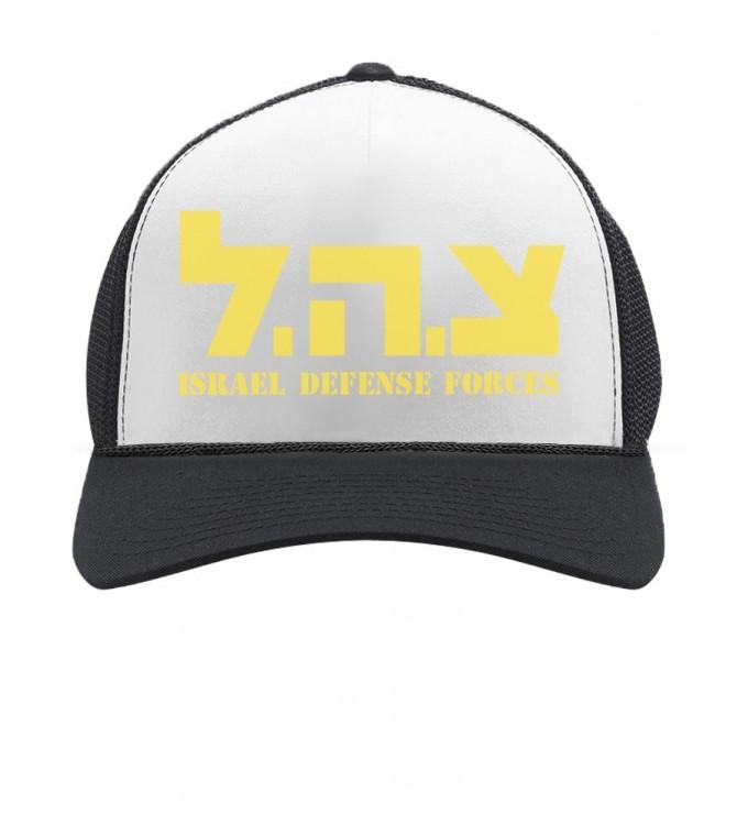 """Israel Army """"Tzahal"""" Hebrew Cap"""