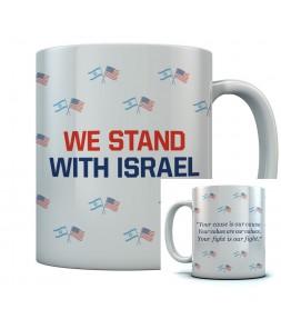 We stand with Israel Coffee Mug