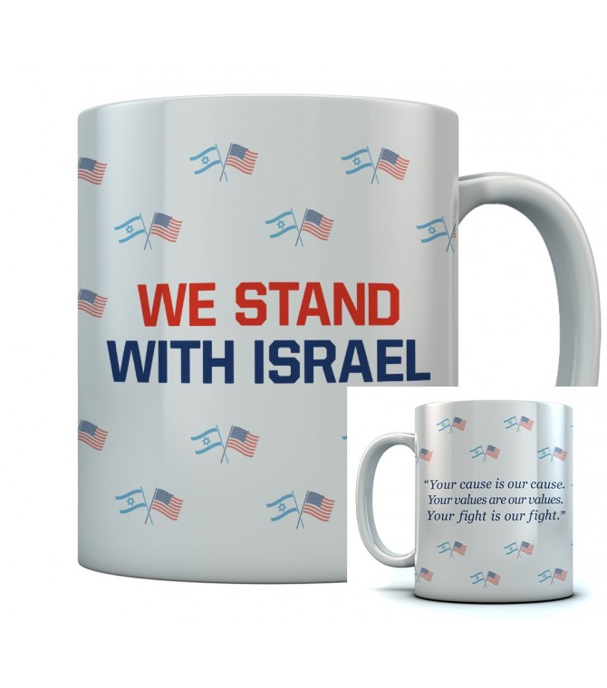 We stand with Israel Coffee Mug