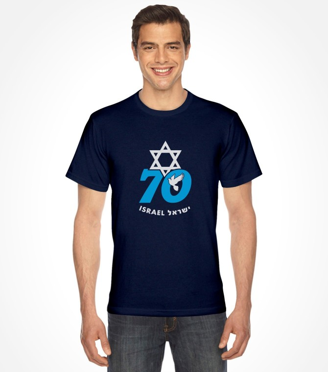 Israels 70th - Independence Day Celebration Tshirt