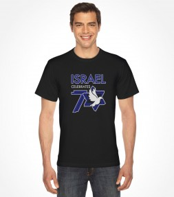 Israel 70 Years Independence Day Celebration Shirt