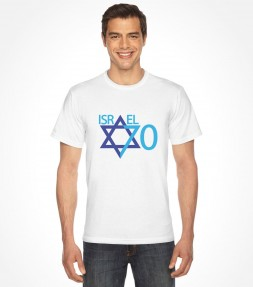 Israel Independence 70 Years Magen David Shirt