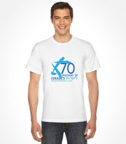 Israel Independence 70 years celebration Shirt