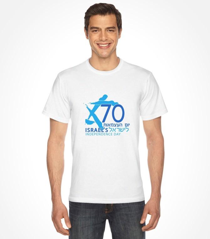 Israel Independence 70 years celebration Shirt