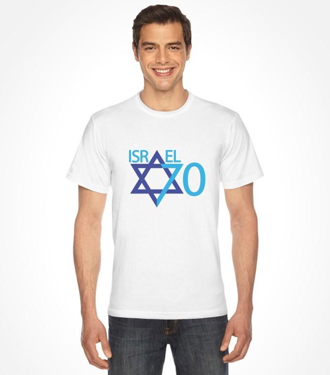 Israel Independence 70 Years Magen David Shirt