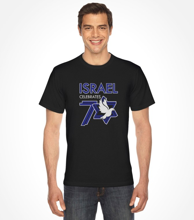 Israel 70 Years Independence Day Celebration Shirt