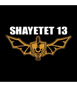 Shayetet 13 - IDF Special Forces Shirt