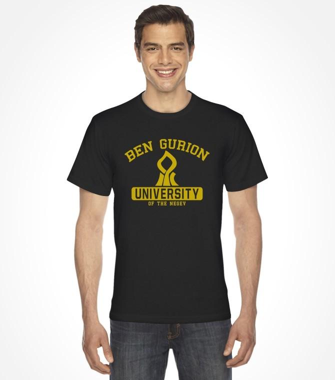 Ben-Gurion University Israel Shirt