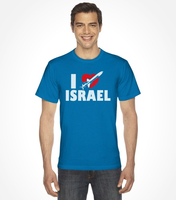I Love ISRAEL - Israeli Support and Solidarity Shirt