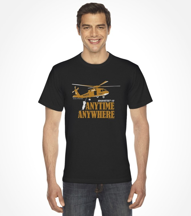 Anytime, Anywhere - Shayetet 13 IDF Special Forces Shirt