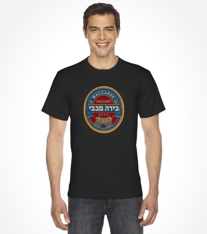Maccabee Beer Israel Shirt