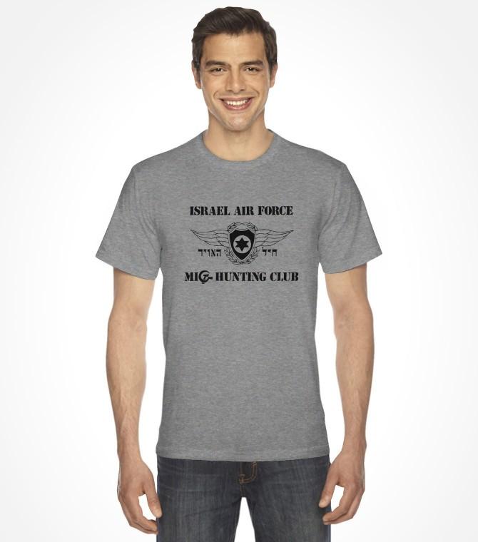 Israel Air Force - MIG Hunting Club Shirt