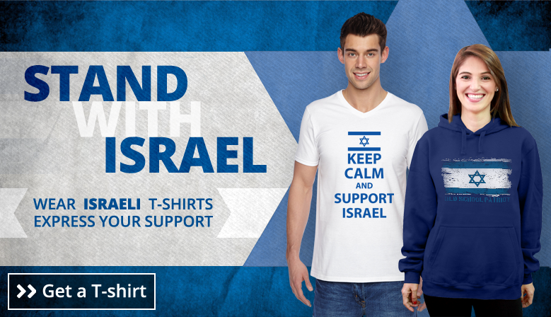 Support Israel Shirts