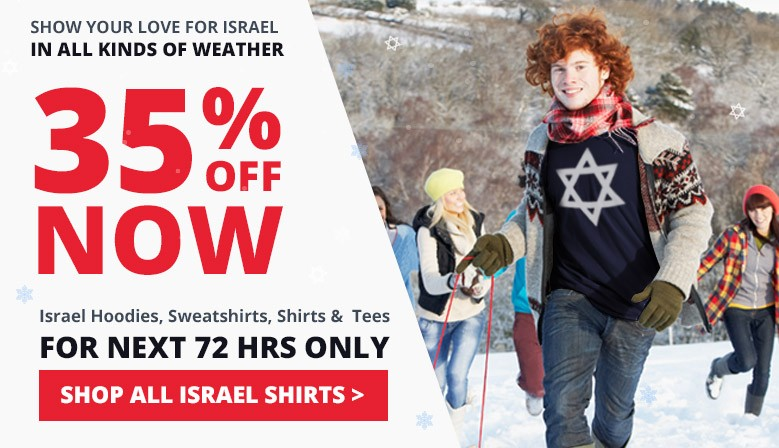 Showing Love for Israel in all kinds of weather - 35% OFF now on ALL STYLES & ALL DESIGNS