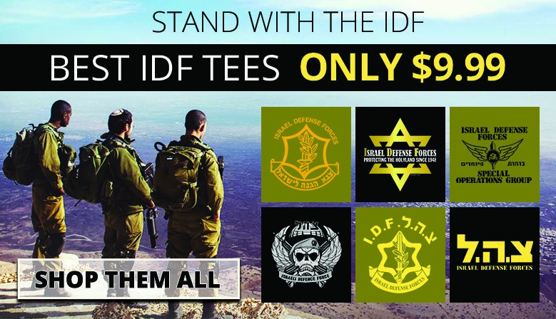 Stand with the IDF - Get IDF Tees now only $9.99 for next 24 hours!