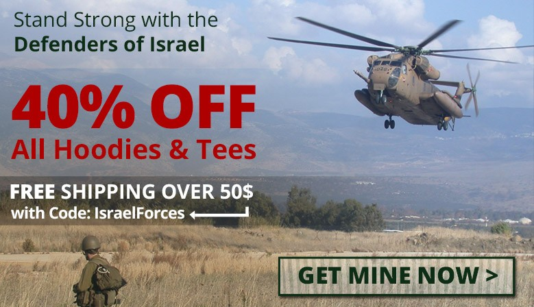 Stand Strong with the Defenders of Israel