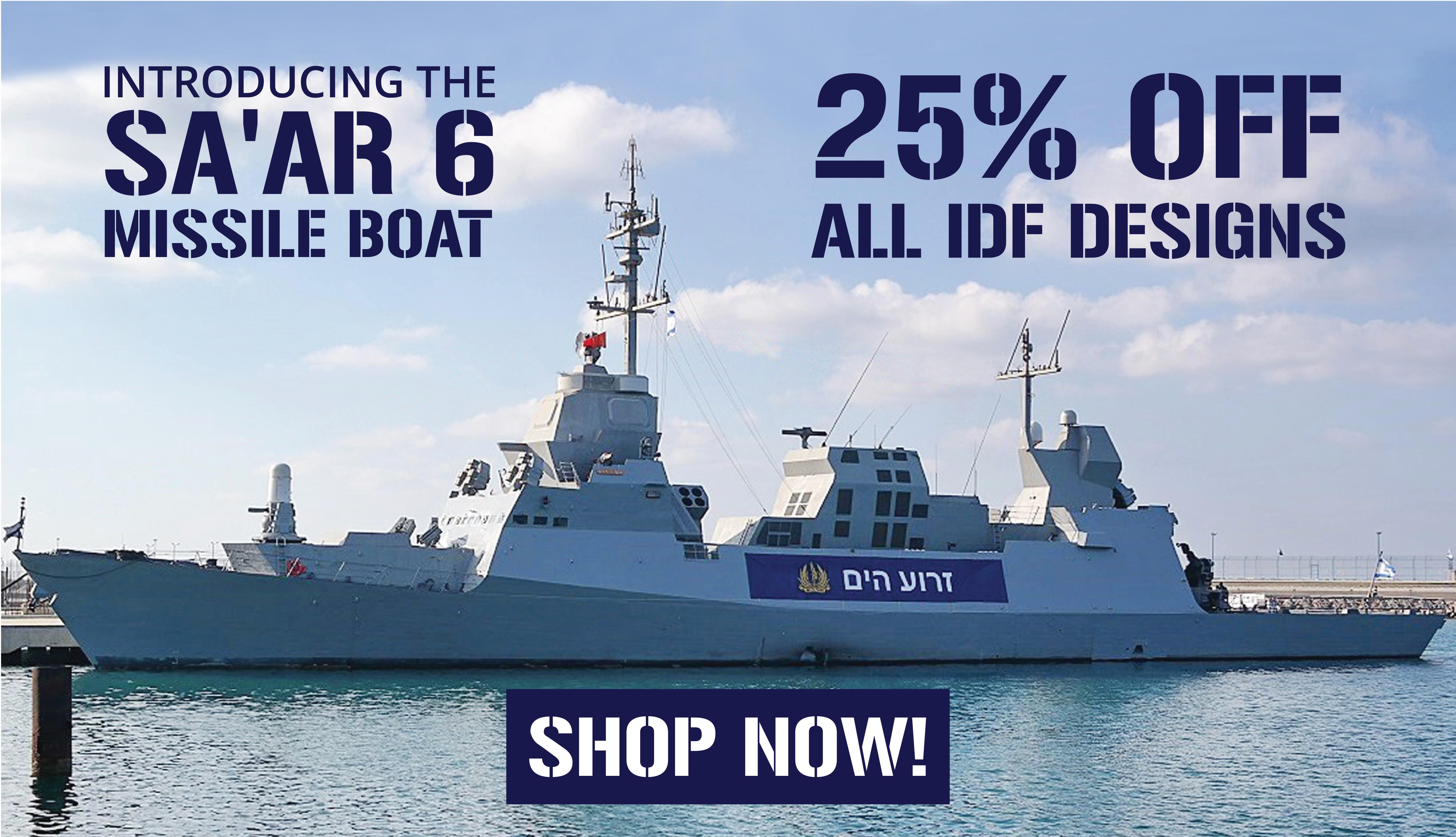 "Israel Navy  UPGRADED Introducing ""Sa'ar 6-class Corvette"" boat."