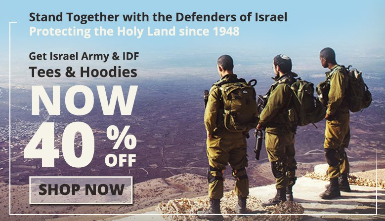 Standing Together with the Defenders of Israel - Now 40% OFF!