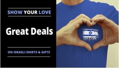 Israeli-t_items