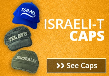 Israel Hats and Caps